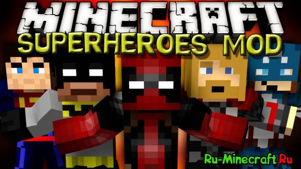 Super Heroes in Minecraft - супергерои [1.8][1.7.10-1.5.2]