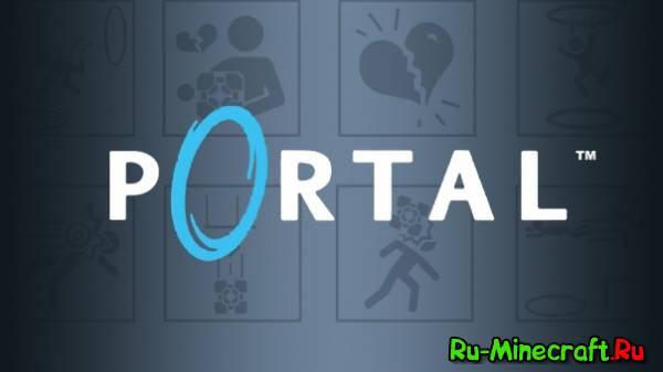 [Map]3D Portal Turret - Турель из игры Portal!