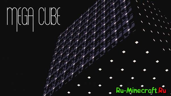 [Map][1.7.2+] Mega Cube Survival - Выживи внутри куба.