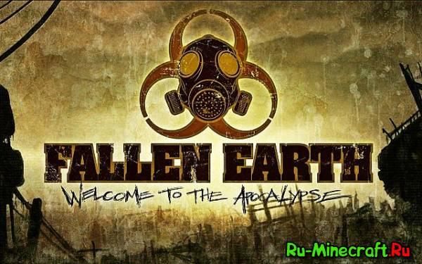 [1.7.5][16X16] Fallen Earth - Конец света