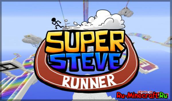 [Карта][1.7.4] Super Steve Runner Map - паркур
