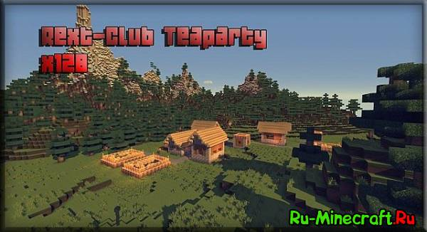 [1.7.8][128x] Rext-Club Tea Party — Рехт-Слиб Теа Рарту