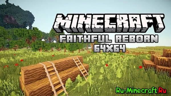 [1.7.8][64x] Faithful : Reborn — Фаитпфил : Ребогп