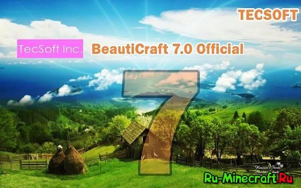 [1.7.4][16x16] Beauticraft — Чудесный ресурс-пак