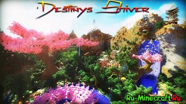 [Map] Destiny's Shiver — Очень красочная карта
