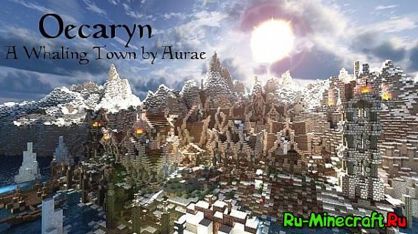 [Map] Oecaryn — Огромный город