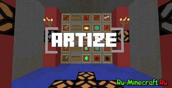 [1.7.8][256x256] Artize — Мультяшный ресурс-пак