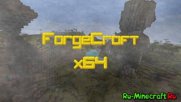 [1.7.8][64x]ForgeCraft — Реалистичный ресурс-пак!
