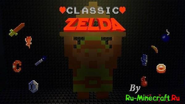 [1.7.8][16x]Classic Zelda - Легенда Зельды!