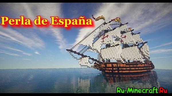 [Map] Spanish Frigate: Perla de España — Испанский корабль