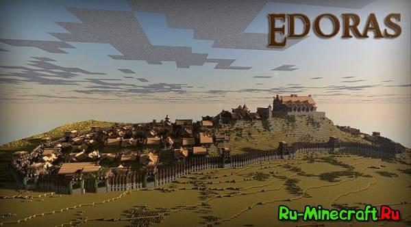 [Map] Edoras — Средневековый город