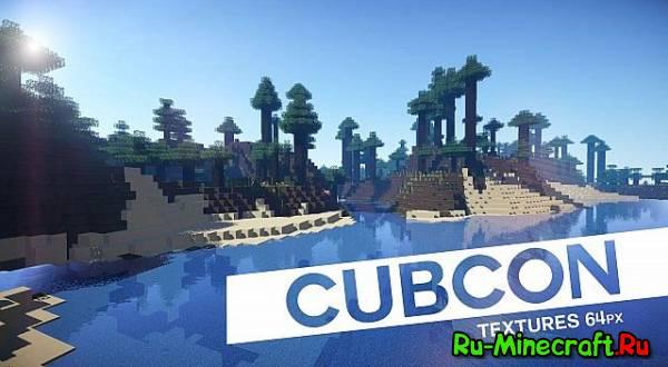[1.7.8][64x]CubCon Textures — Красивый ресурс-пак!
