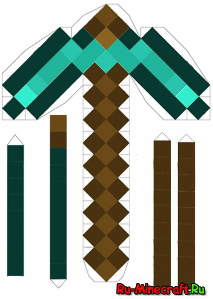 [Разное] Алмазный меч и кирка из Minecraft!
