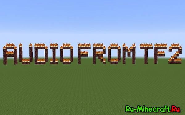 [1.7.8][16x]Team Fortress 2 — Знаменитая игра уже в Minecraft!