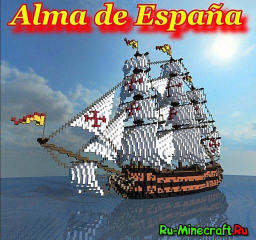 [Map] Alma de España — Испанский корабль