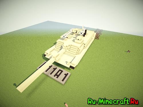 [Map] Танк M1 Abrams