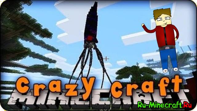 Crazy craft скачать сборку