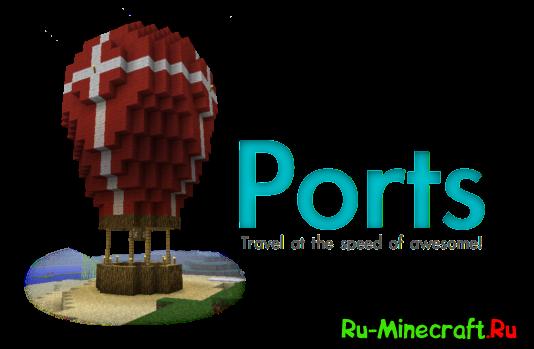[PLUGIN] [1.6] Ports - порты на сервере