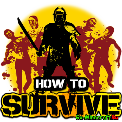 [Game] How to survive - зомби? ОПЯТЬ?!