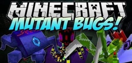 [1.6.2] Mutant Bugs - Новый биом и монстры!