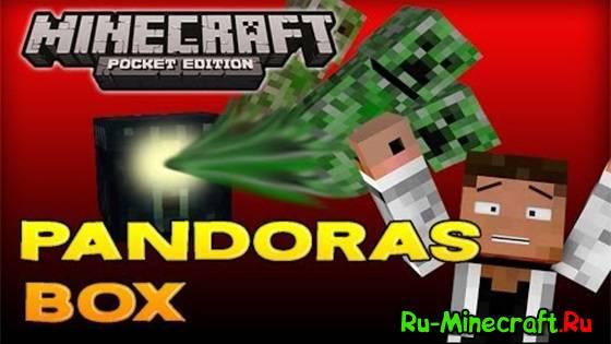 [PE] Мод PANDORA'S BOX — открой ящик Пандоры!