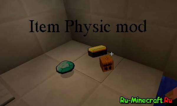 ItemPhysic 0.8.1 - физика всех предметов!