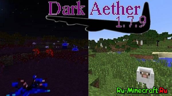 [1.7.9][16x]Dark Aether — Темный Эфир?!