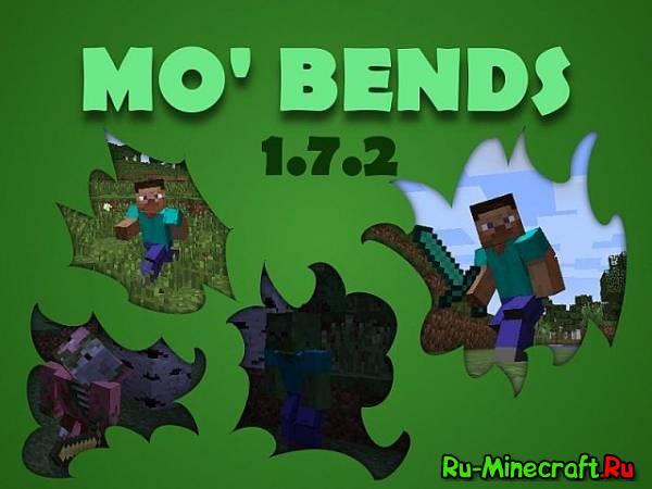 [1.7.2] MO' BENDS - Теперь твой стив не бревно!