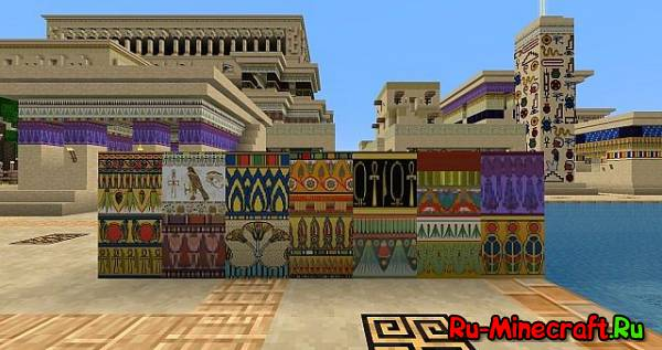 [1.7.2][16x16] Ancient Egypt — Древний Египет