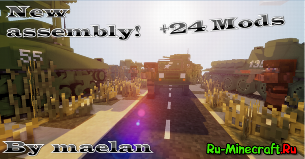 [Client 1.7.2] Military-Modern by maelan