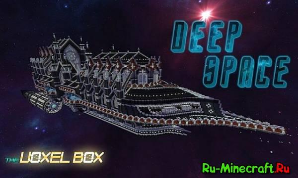 [1.6.2][16x16] Deep Space Pack — Космический пак