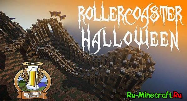 [Map] Scary Halloween Coaster — Американские горки