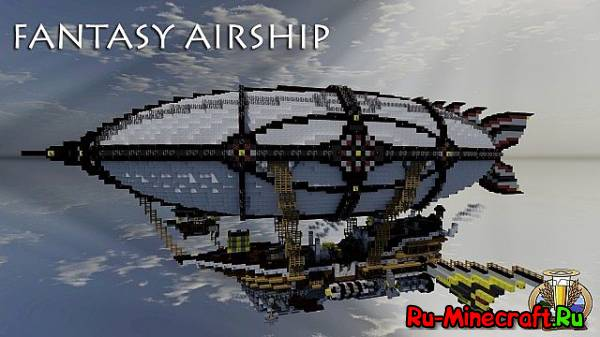 [Map] Fantasy Airship — Дирижабль? Ага!