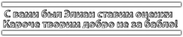 [1.5.2,1.6.4,1.7.2]AntiAD - Нет рекламе школьных серверов