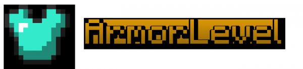 [Plugin] ArmorLevel - Броня на определенный уровень