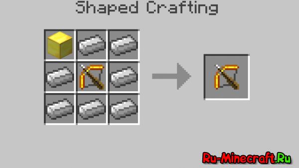 [1.6.4] So Many Swords - Много оружия!