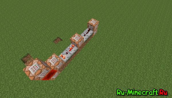 [Guide] Раздави блок! (1.8+)