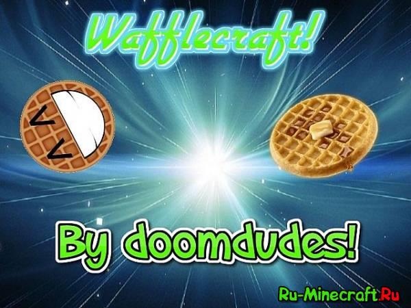 [1.7.8][16x] Wafflecraft — Вафли!