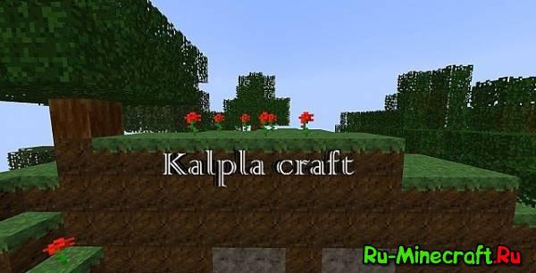 [1.7.4][16x]KaplaCraft — Сглаженные текстуры!
