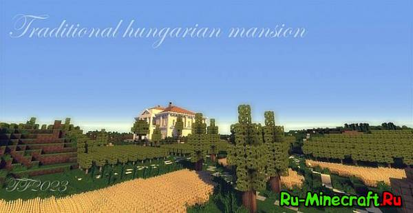 [Map] Traditional Hungarian Mansion - красивый особнячок