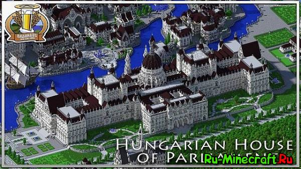 [Map] Hungarian House of Parliament — Здание парламента