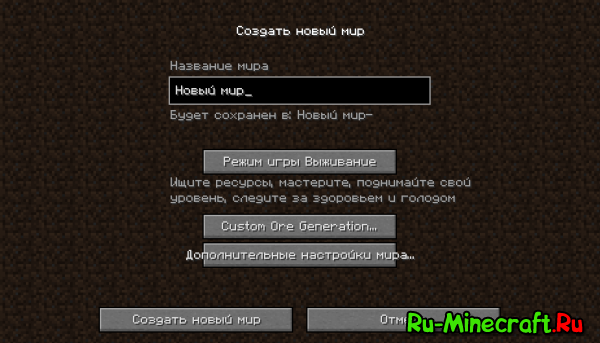 Custom Ore Generation Revival Mod (CustomOreGen) [1.11.2] [1.10.2] [1.7.10]