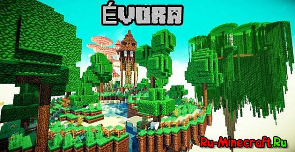 [Map] Évora — Карта для выживания