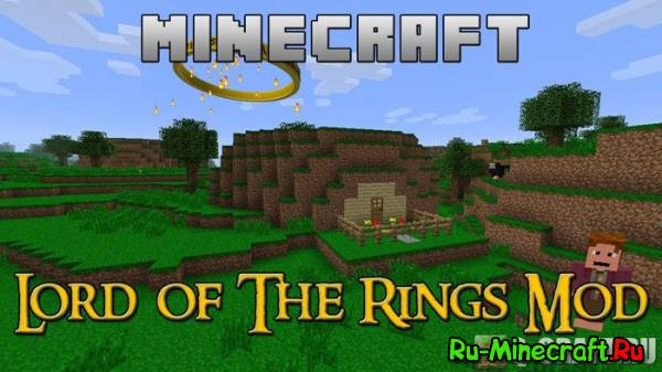 [1.7.2] Lord Of The Rings - Властелин колец в Minecraft!