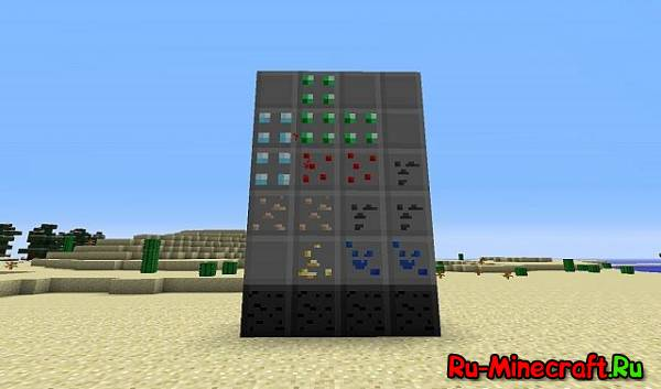 [1.7.4][16x]Pixel Pack — Пиксели!