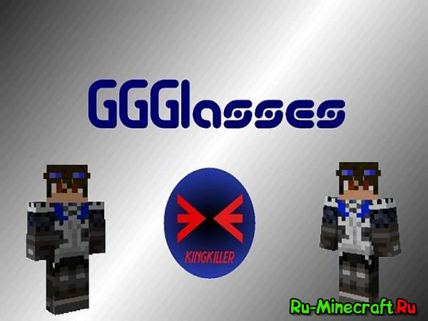 [1.7.2] Good Game Glasses - очки-украшение