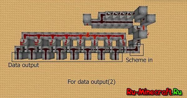 [Map] Disk Drive 256 byte - Сложный механизм