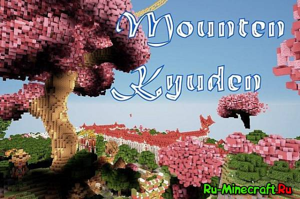 [Map] Mounten Kyuden — Красивый город