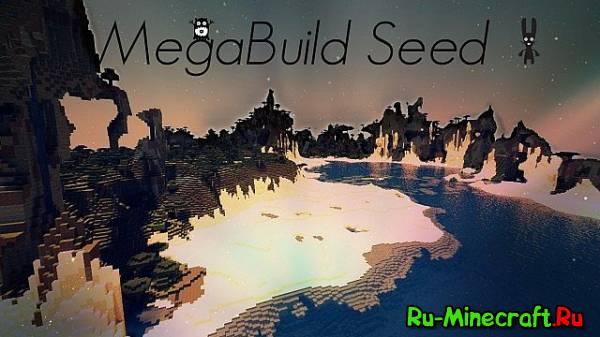 [Map][1.7.9]Megabuild - сид карта