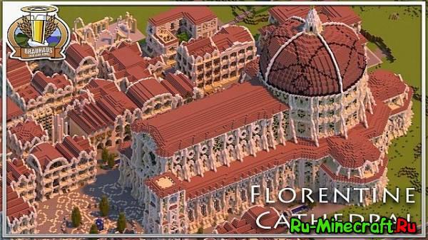 [Map] Florentine Cathedral — Флорентийский собор